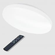 """Apvalus lubinis sieninis LED šviestuvas """"SOPOT"""" 2x24W"""