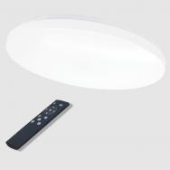 """Apvalus lubinis sieninis LED šviestuvas """"SOPOT"""" 2x36W"""