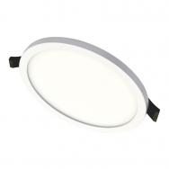 """Įmontuojama apvali LED panelė """"SPLIT"""" 16W"""