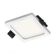 """Įmontuojama kvadratinė LED panelė """"SPLIT"""" 5W"""