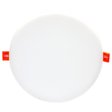 """Įmontuojama apvali LED panelė """"ROSA"""" 20W 4"""