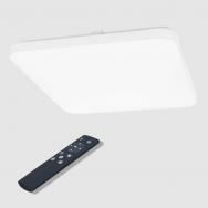 """Kvadratinis lubinis sieninis LED šviestuvas """"SOPOT"""" 2x24W"""