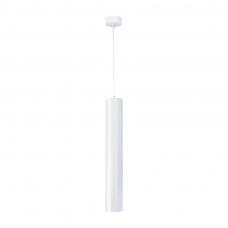 """Lubinis baltas LED šviestuvas """"TARTU"""" 10W, 400mm"""