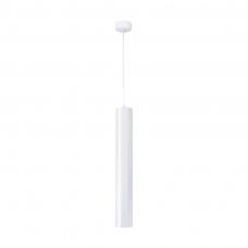 """Lubinis baltas LED šviestuvas """"TARTU"""" 10W, 500mm"""