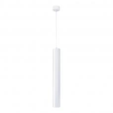"""Lubinis baltas LED šviestuvas """"TARTU"""" 10W, 600mm"""