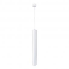 """Lubinis baltas LED šviestuvas """"TARTU"""" 10W, 700mm"""