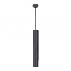 """Lubinis juodas LED šviestuvas """"TARTU"""" 10W, 400mm"""