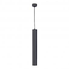 """Lubinis juodas LED šviestuvas """"TARTU"""" 10W, 600mm"""