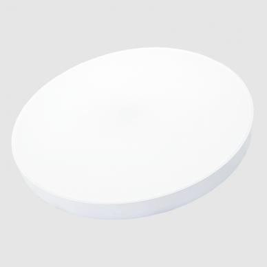 """Lubinis baltas LED šviestuvas """"BOSTON"""" 2x36W 7"""